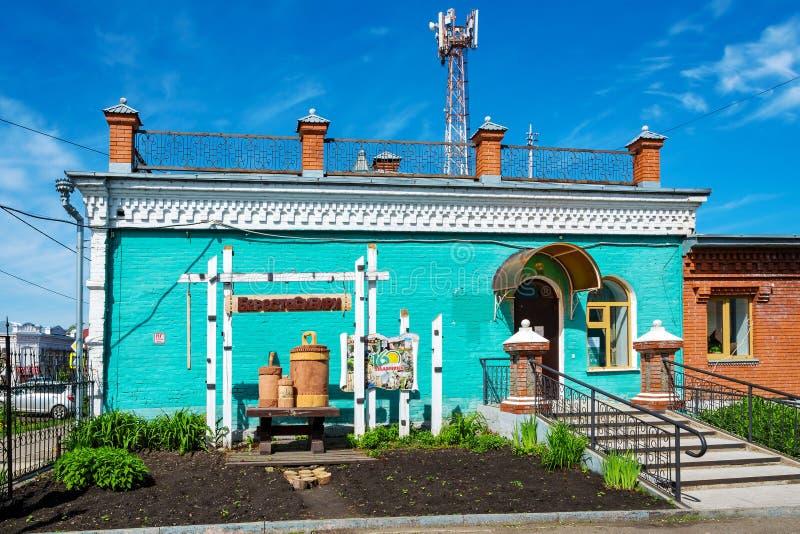 Mariinsk, musée des produits d'écorce de bouleau photographie stock libre de droits