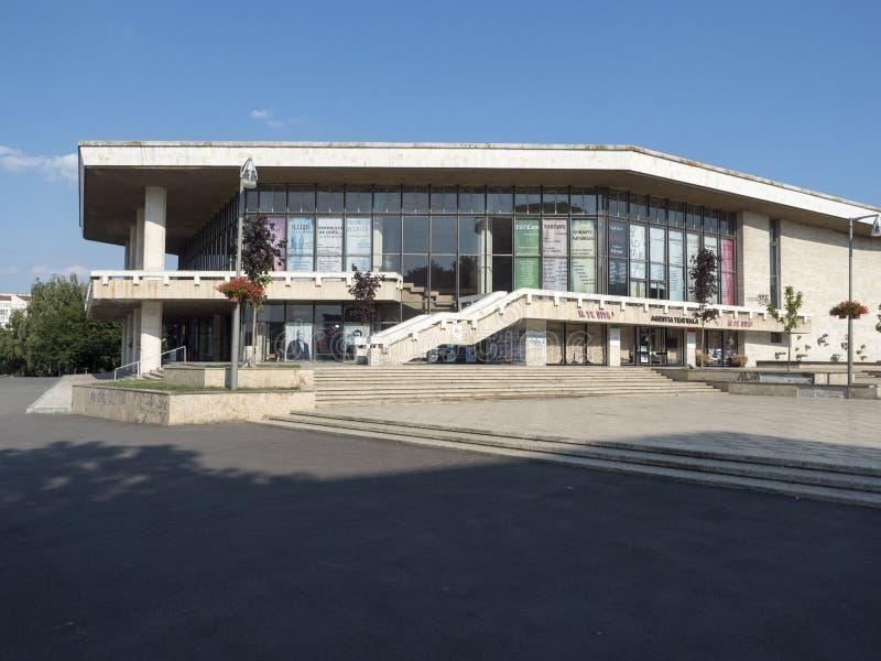 Marin Sorescu-theater, Craiova, Roemenië stock foto's