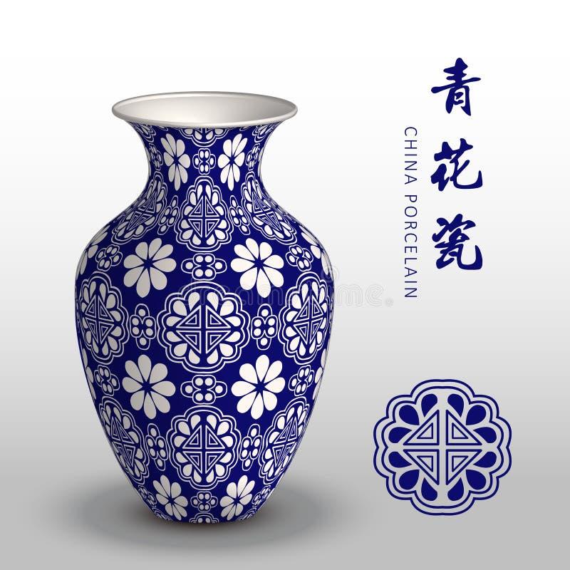 Marinblå blomma för geometri för triangel för Kina porslinvas stock illustrationer