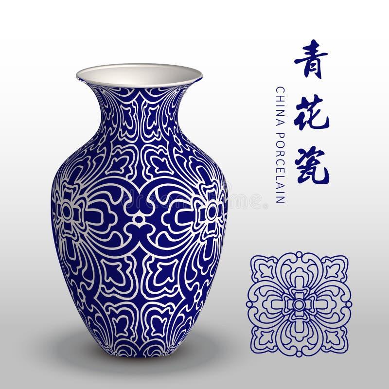 Marinblå linje för geometri för kors för kurva för Kina porslinvas stock illustrationer