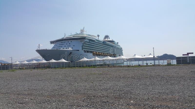 Mariner at Port of Yeosu stock image
