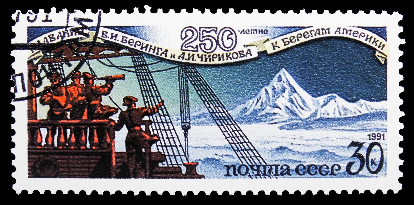 Mariners off the West Coast of Alaska, 250th Anniversary of V. Bering's and A. Chirikov's Expedition, serie, circa 1991. MOSCOW, RUSSIA - OCTOBER 21, 2018: A royalty free stock photography