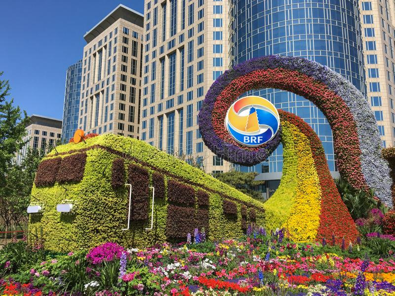 Mark of Belt and Road Forum in street of Beijing, China royalty free stock photos