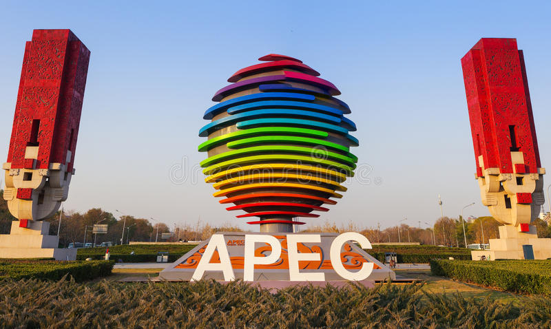 Mark de APEC 2014 imagens de stock