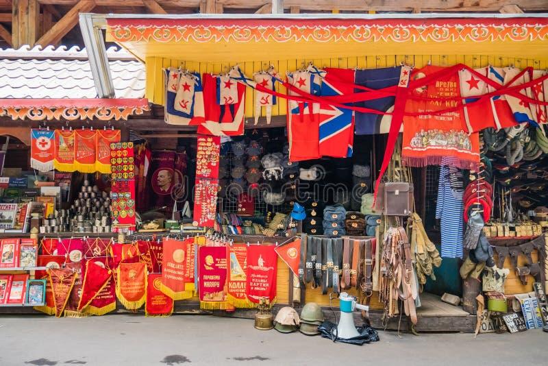 The market at Izmailovsky Kremlin, Moscow. royalty free stock photo