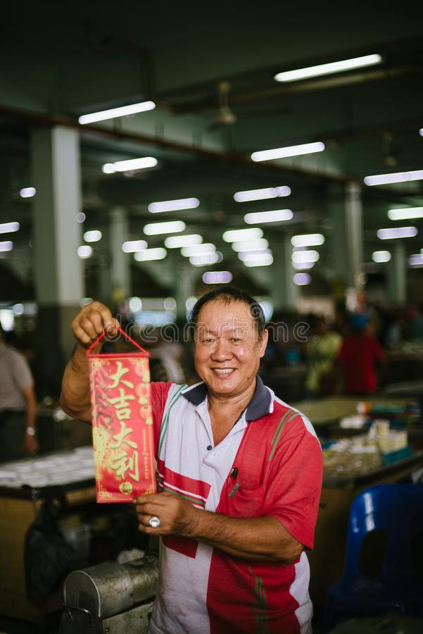 Market seller in Borneo. Malaysia royalty free stock photography