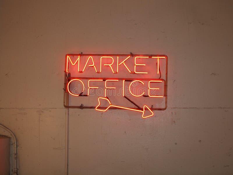 Market Sign royalty free stock photo
