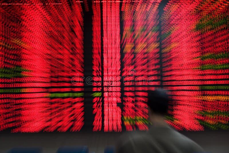 market03 zapas zdjęcie stock