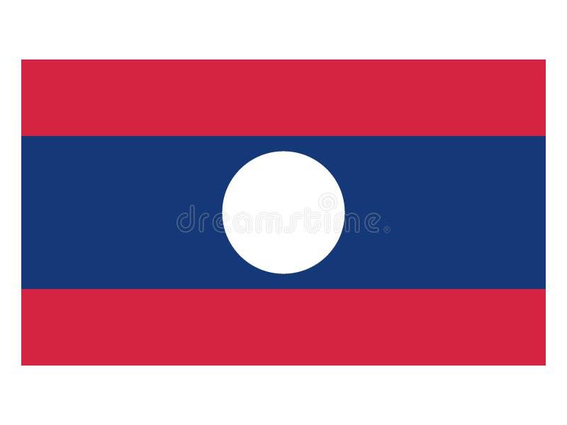 Markierungsfahne von Laos lizenzfreie abbildung