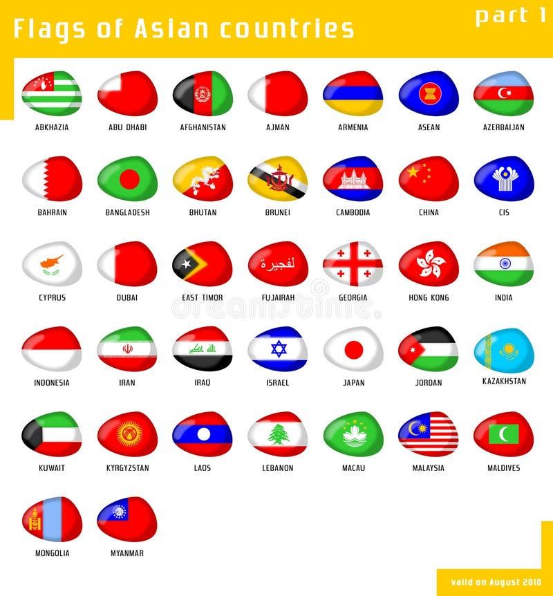 Markierungsfahnen von Asien stock abbildung