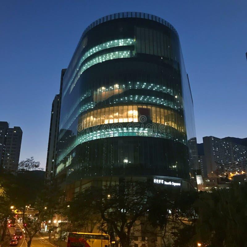 Markstein in Hong Kong stockfoto