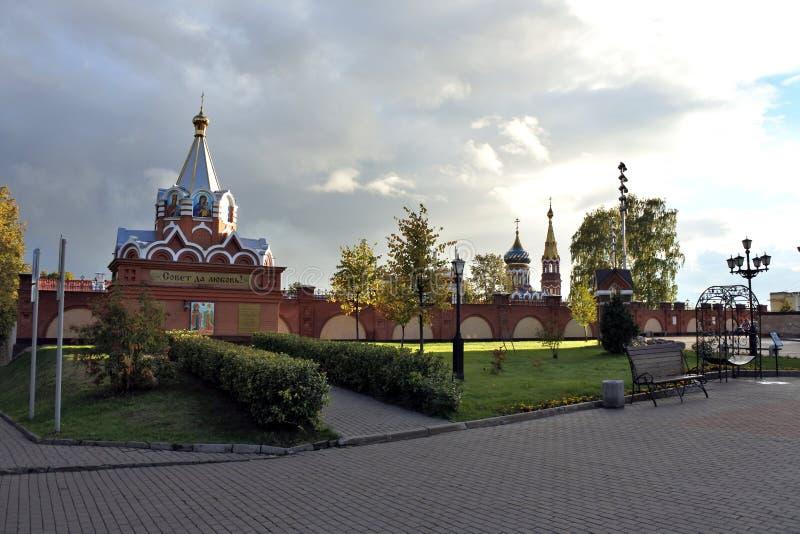 Markstein von Izhevsk, Udmurtien, Russland lizenzfreie stockbilder