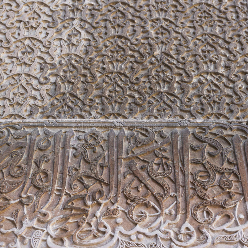 Marocko sömlös modell Traditionell arabisk islamisk bakgrund royaltyfri bild