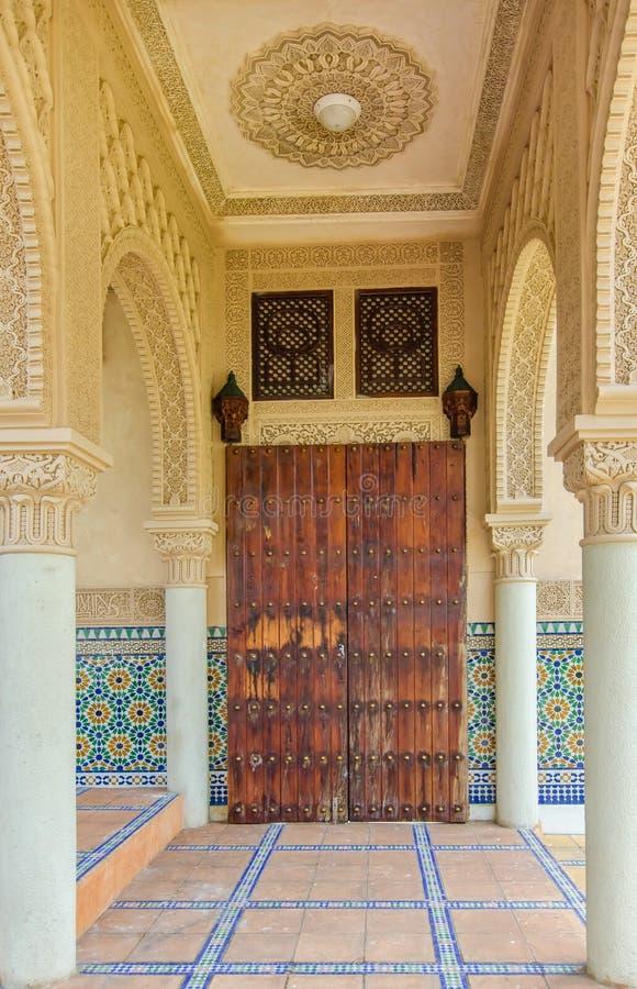 Marokański pawilon w Putrajaya Malezja obraz stock