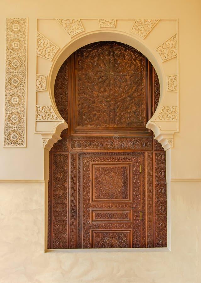Marokański pawilon w Putrajaya Malezja obrazy royalty free