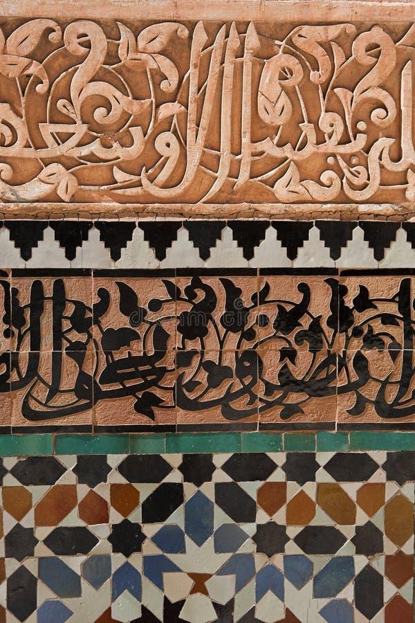 Marokański tilework zdjęcie stock