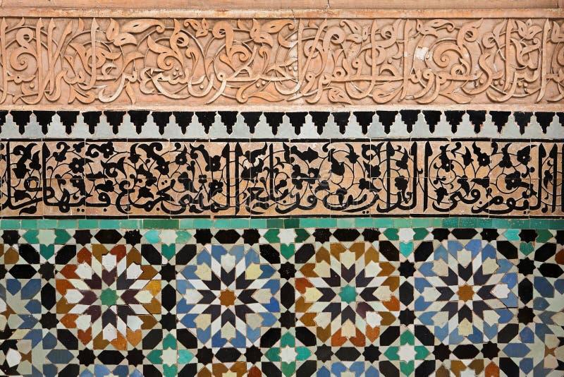 Marokkaanse tilework stock afbeeldingen