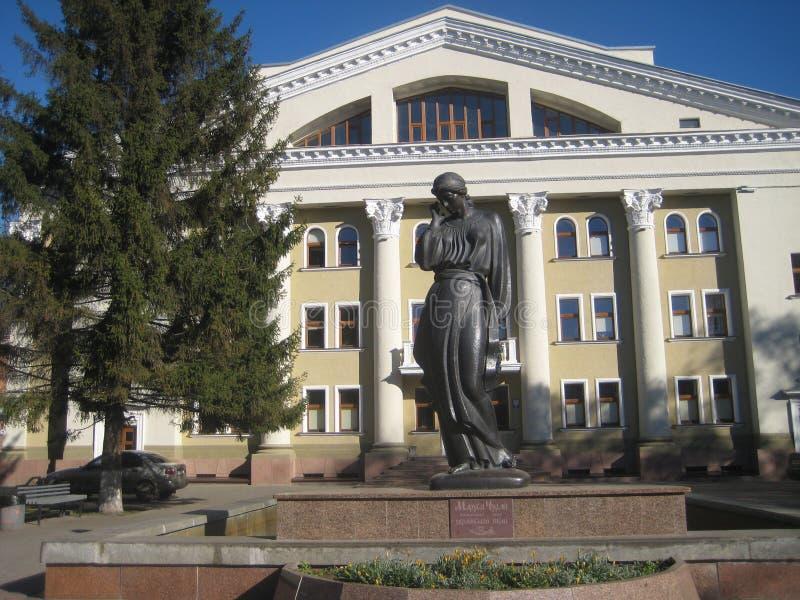 Maroussia Churay Chansons ukrainiennes commémoratives photographie stock libre de droits