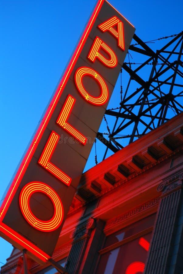 NYC: Apollo Theatre Marquee Editorial Stock Image