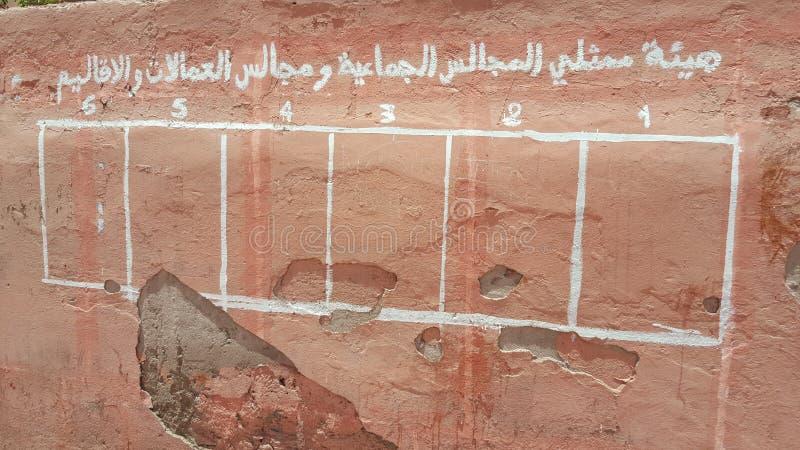 Marrakech - Morroco images stock