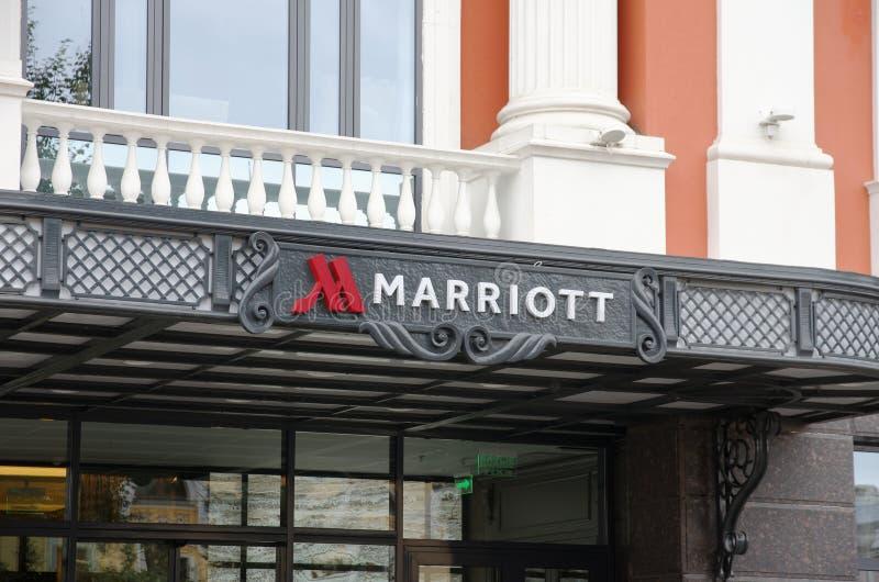 Marriott hotell royaltyfri foto