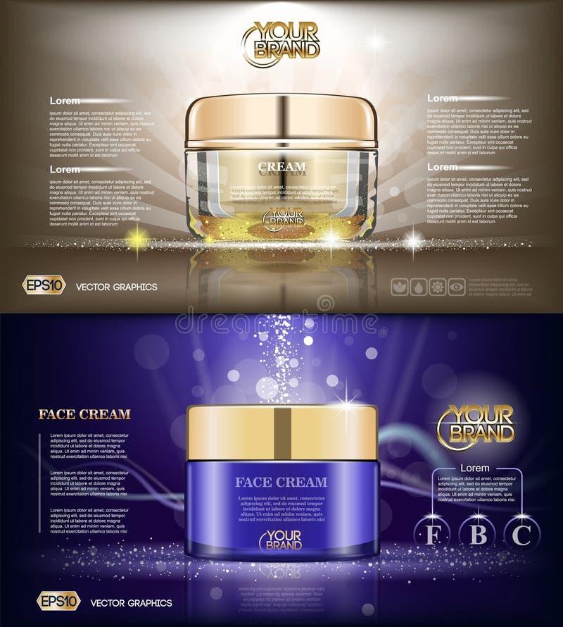 Marrone e porpora di vetro della crema di fronte di vettore di Digital illustrazione di stock