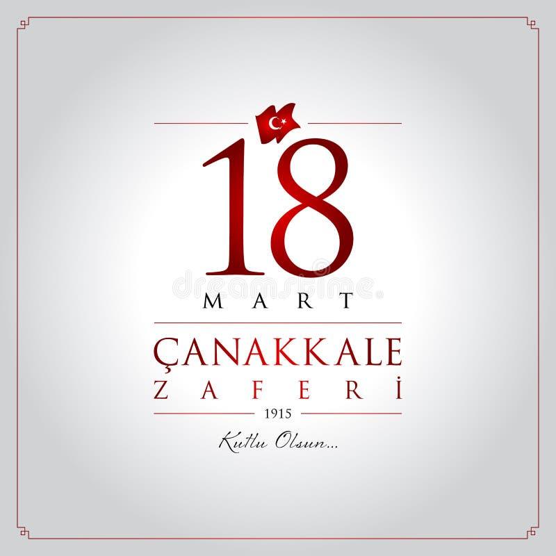 18 mars, Canakkale Victory Day Turkey berömkort vektor illustrationer