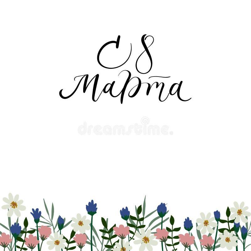 8 mars, internationell dag för kvinna` s Kort för handbokstäverhälsning royaltyfri illustrationer