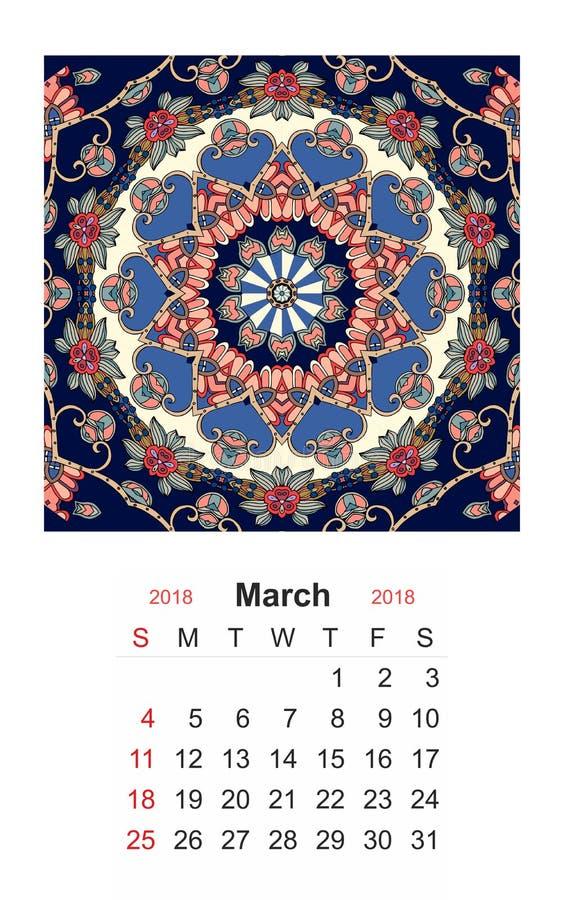 marsch Kalender för 2018 år på indisk dekorativ bakgrund mandala vektor illustrationer