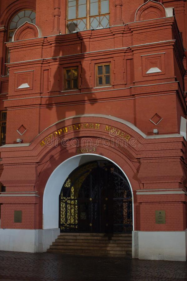 Marskalk Zhukov Monument royaltyfri fotografi