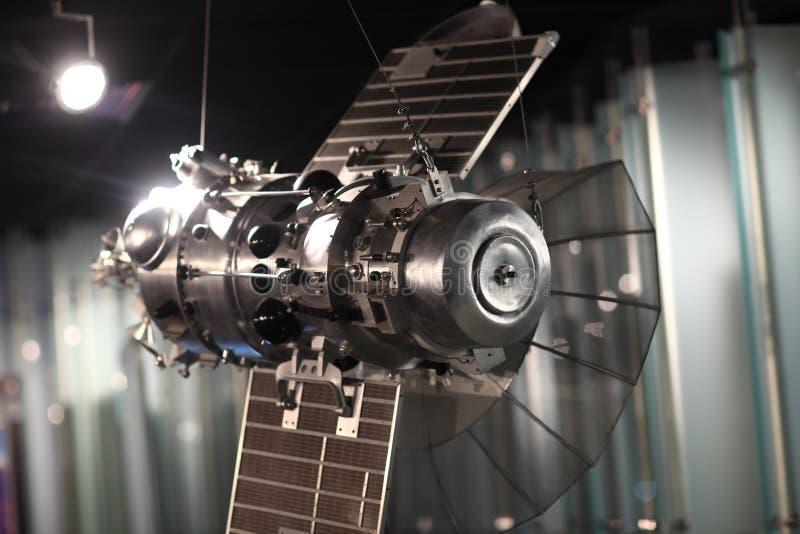 Marte uno imagen de archivo libre de regalías
