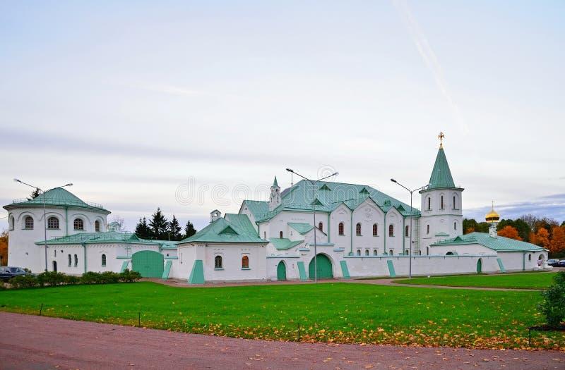 The martial chamber in Tsarskoye Selo autumn evening. Saint-Petersburg. St. Petersburg stock images