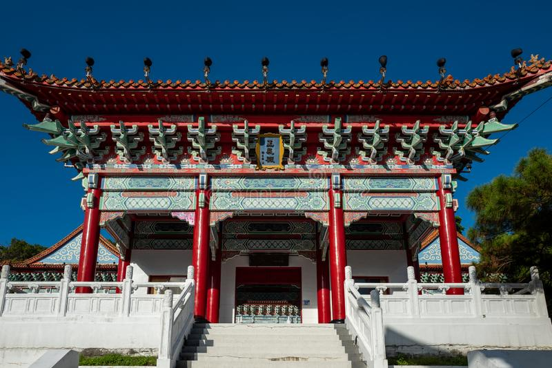 The Martyrs Shrine in Hualien, Taiwan. The Martyrs Shrine in Hualien, Taiwan stock photography