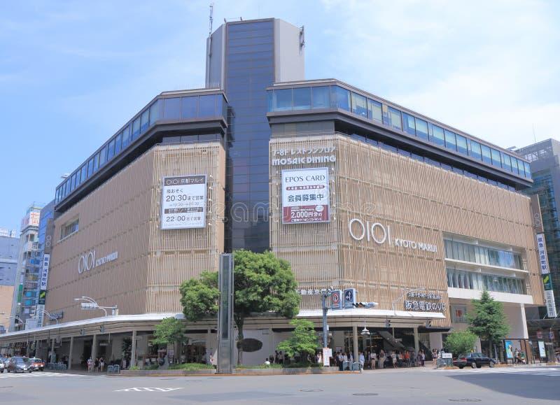Maruiwarenhuis in Kyoto Japan royalty-vrije stock foto's