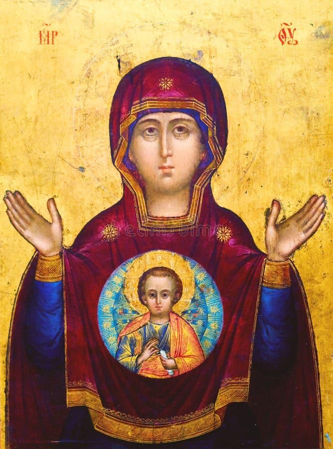 Mary met Christus royalty-vrije stock afbeeldingen