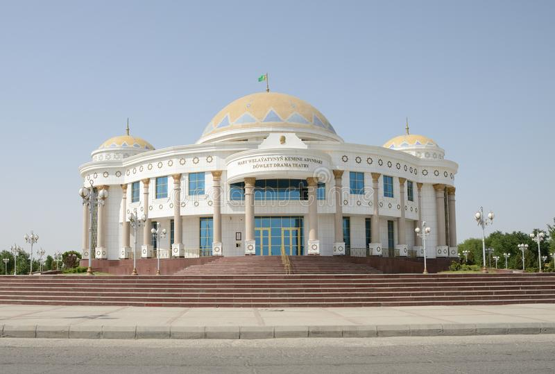 Mary, Turkmenistan stock afbeeldingen