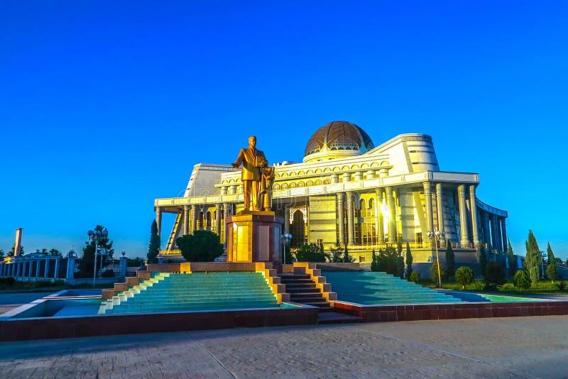 Mary Turkmenistan National Library 02 royalty-vrije stock fotografie