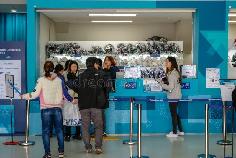 2018 Marzec 17th PyeongChang 2018 Na zewnątrz gier Olimpijski pa zdjęcie royalty free
