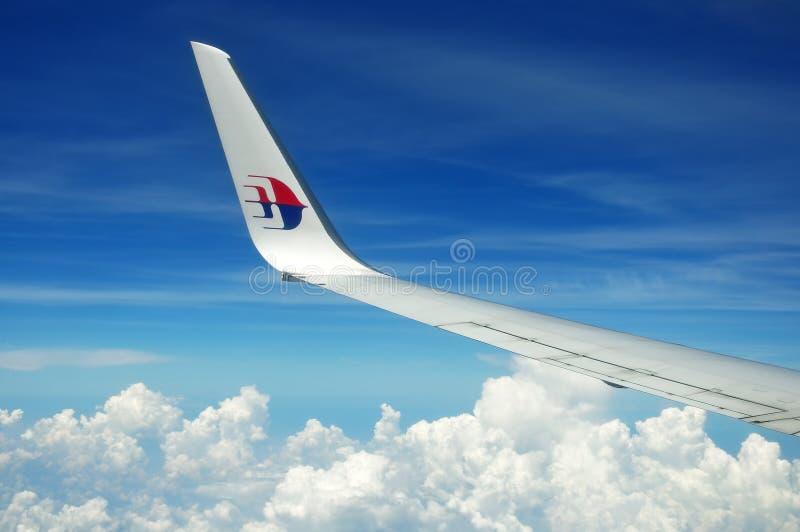 MAS有商标的航空公司翼 图库摄影