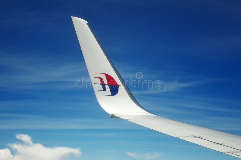 MAS Airlines Wing With Logo imagen de archivo libre de regalías