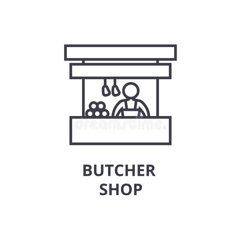 Masarka sklepu cienka kreskowa ikona, znak, symbol, illustation, liniowy pojęcie, wektor ilustracji