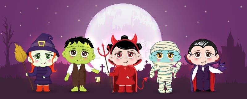 Mascarade de Halloween, costumes mignons d'enfants Caractères drôles Carte d'invitation pour la partie et la vente Vacances d'aut illustration de vecteur