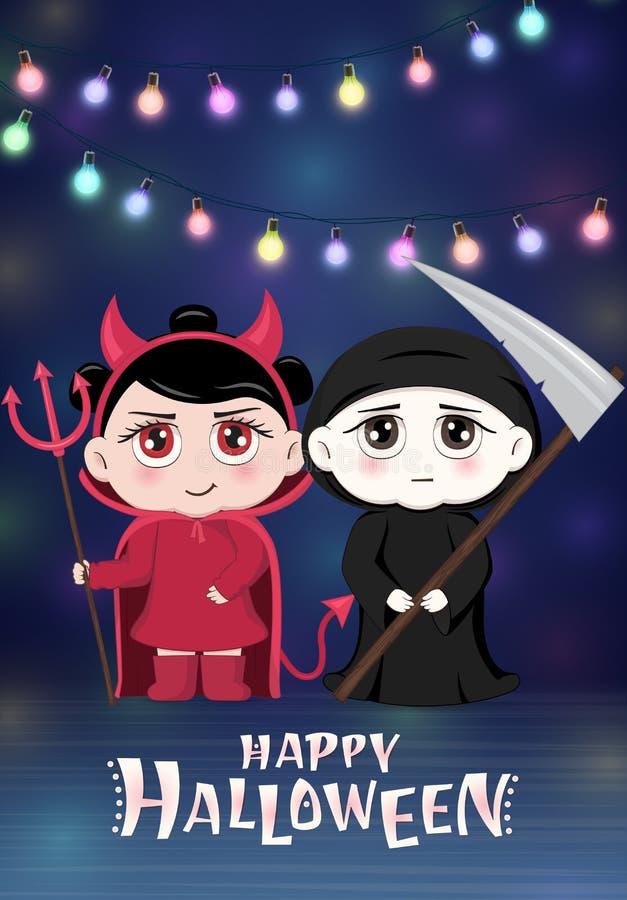 Mascarade de Halloween, costumes mignons d'enfants Caractères drôles Carte d'invitation pour la partie et la vente Vacances d'aut illustration stock