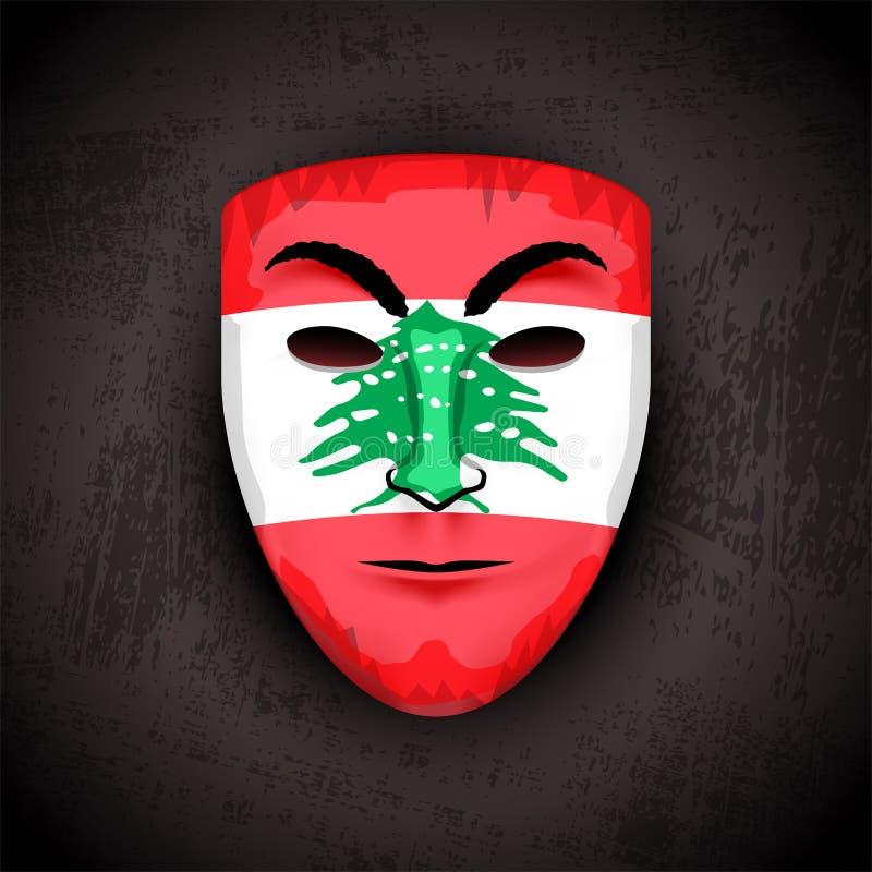 Maschera anonima di opinione della gente del Libano sul nero illustrazione vettoriale