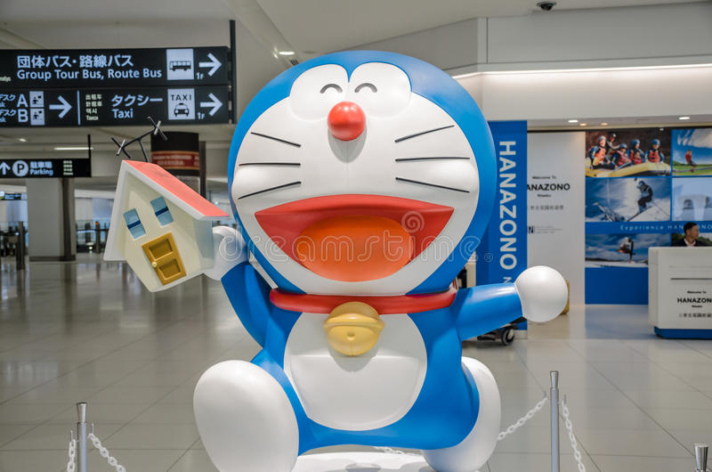 Mascota de Doraemon fotos de archivo libres de regalías