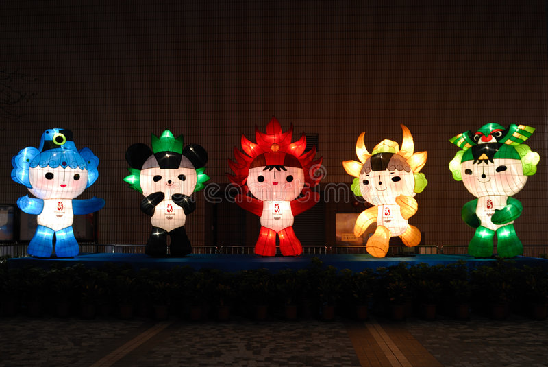 Mascotas de Pekín Olympi 2008 foto de archivo libre de regalías
