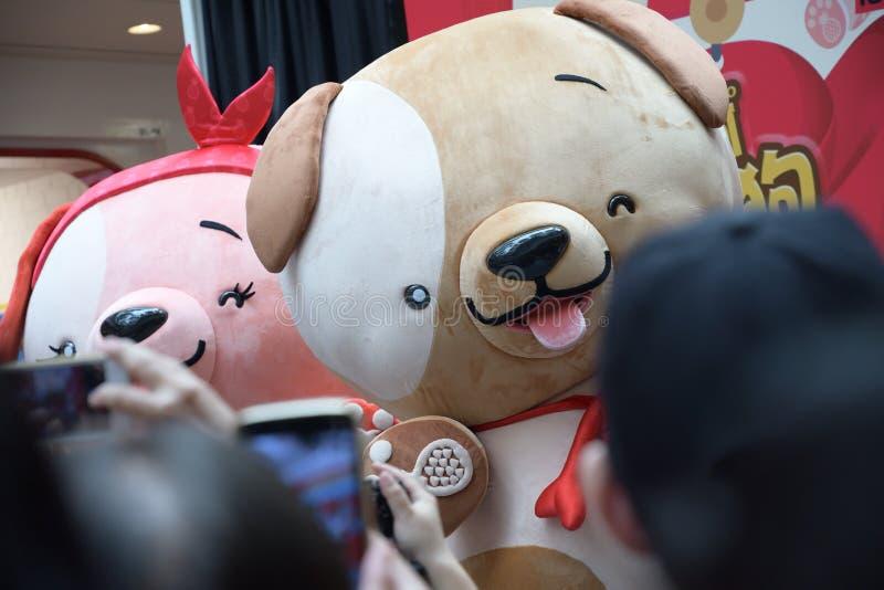 Mascote de Singapura Mediacorp pelo ano novo lunar do cão fotografia de stock royalty free