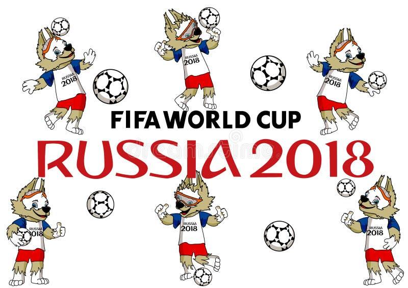 Mascote 2018 do campeonato do mundo do Fifa ilustração do vetor