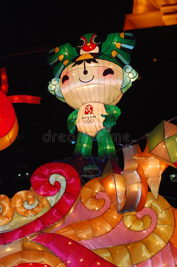 Mascots of Beijing 2008 Olympi royalty free stock photography