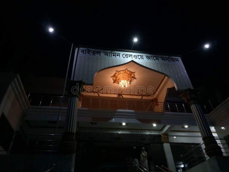 Mashjidh Baitul Amin Railway Jamey Tor stockfoto